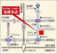 地図 田原本
