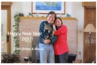 2017/1/1 Shirley-san, Masuo-san, cat