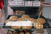 おでかけブローニイの焼きたてパン工房