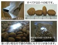 FΩD-Y3