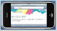 iPhone 3G/4G tester でスマートフォン用テンプレートをプレビューしたもの