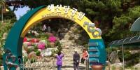 korean park1韓国の公園