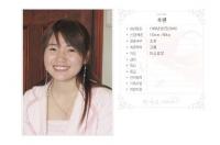 韓国の結婚斡旋会社プロフィール写真より