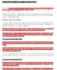 real korean women 買春をする韓国人女性方