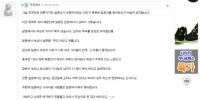 韓国人男性の妄想と捏造。