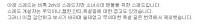 crazy korean said1