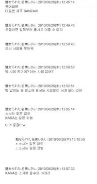 crazy korean said2