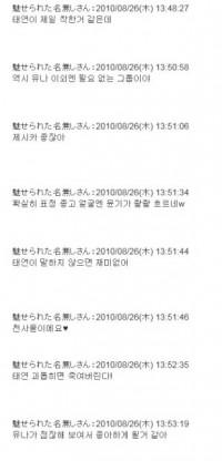 crazy korean said9