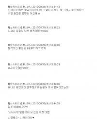 crazy korean said7