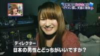 日本のマスコミによる印象操作2