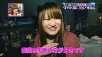 日本のマスコミによる印象操作3