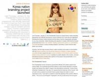 韓国国家ブランド委員会.jpg